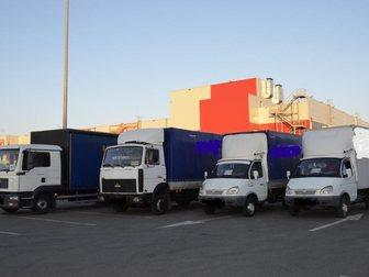 Просмотреть фото  Грузовые перевозки Казань , доставка грузов из Казани в другие города России , любая газель 33771727 в Казани