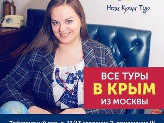 Новое изображение  Индивидуальный подбор санатория 33830834 в Москве