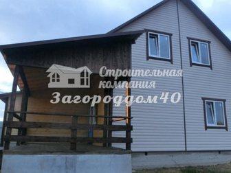 Свежее фото Загородные дома Купить дом в деревне по Киевскому шоссе 33859793 в Москве