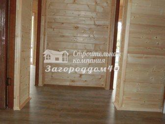 Новое фото Коттеджные поселки Коттеджные поселки Калужское направление 33859831 в Москве