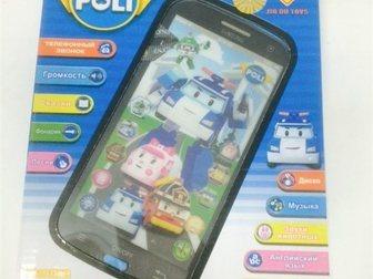 Уникальное фотографию Детские игрушки Распродаем Детский игровой смартфон 33888235 в Москве