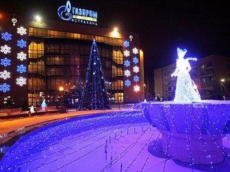 Свежее фото Разные услуги Оформление фасадов от Альп-Пром-Сервис 33924970 в Москве