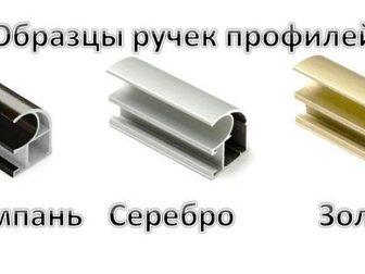 Свежее фото  Шкаф-купе Версаль-2, 2 зеркальный 33926830 в Москве