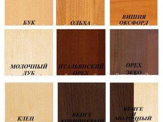 Скачать бесплатно изображение Мебель для спальни Спальня Юнона-2 ( новая, с доставкой) 33946306 в Москве