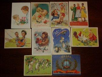 Покупка старых открыток цены 53