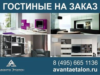 Уникальное foto Продажа домов Мебель на заказ 33974094 в Москве