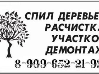 Скачать бесплатно изображение Транспорт, грузоперевозки Переезд, Грузчики, Демонтаж, Вынос/вывоз мусора 33992443 в Москве