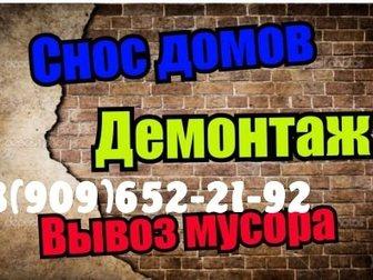 Новое фотографию Транспорт, грузоперевозки Переезд, Грузчики, Демонтаж, Вынос/вывоз мусора 33992443 в Москве