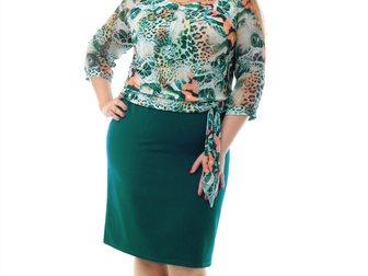 Поставщики Женской Одежды Больших Размеров