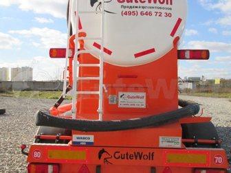 Смотреть foto  Цементовоз GuteWolf, 36м3, вакуумный с системой самозагрузки/саморазгрузки 34041398 в Москве