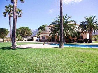 Смотреть фото  Недвижимость в Испании, Вилла рядом с морем в Дения,Коста Бланка,Испания 34129034 в Москве
