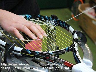 Просмотреть фотографию  Услуги теннисного стрингера, Замена теннисных струн, 34130604 в Москве