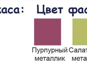 Скачать foto  Детская кровать, минипрограмма Караван 1, 34146821 в Москве