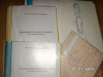 Увидеть foto  Зачетные работы студентки (Дизайн костюма) 34153811 в Москве