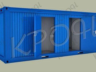 Скачать бесплатно foto  блок контейнер сантехнический 34167099 в Ростове-на-Дону