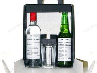 Уникальное изображение  Подарки для мужчин на 23 февраля 34252379 в Москве