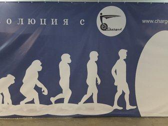 Увидеть foto  Гироциклы моноколеса сигвеи прокат купить аренда 34259072 в Москве