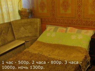 Увидеть фото Аренда жилья Комната почасово, посуточно, Москва 34479262 в Москве