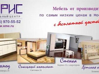 Новое foto  Акция! Вся мебель!От производителя по низким ценам 34482560 в Москве