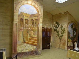 Просмотреть фото  3д живопись, Декоративная штукатурка, Роспись стен 34483840 в Волгограде