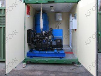 Смотреть foto  контейнер для технологического оборудования 34515032 в Ростове-на-Дону