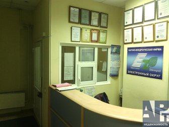 Скачать бесплатно foto Коммерческая недвижимость Офис в Зеленограде корп, 1539 34526452 в Москве