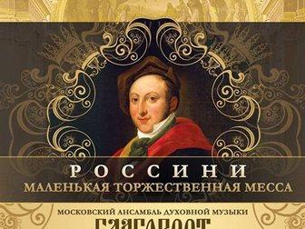 Свежее фотографию  Гениальная музыка в исполнении мастеров 34697891 в Москве