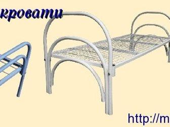 Смотреть фото Мебель для спальни Оптовая компания, предлагает металлические кровати для бытовок, общежитий, для рабочих, 34706578 в Астрахани