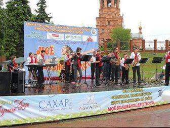 Новое изображение  Нужен праздник, прочти 34810870 в Москве