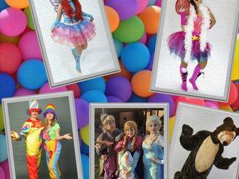 Скачать изображение  Аниматоры на детский праздник, день рождения 34815157 в Москве