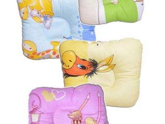 Увидеть foto  Подушки для беременных и кормящих мам! +Подарок, Санкт-Петербург 34857779 в Москве