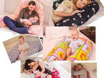 Новое фото  Подушки для беременных и кормящих мам! +Подарок, Санкт-Петербург 34857779 в Москве