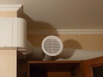Скачать изображение  Приточно-вытяжная вентиляция 35047976 в Энгельсе