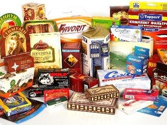 Смотреть фотографию  Упаковка из картона от российского производителя 35092612 в Москве
