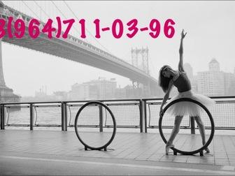Смотреть изображение  Научим петь за один месяц! Запись песни в подарок! 35359788 в Москве