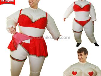 Уникальное изображение  Смешные надувные костюмы для праздников по низким ценам, 35657760 в Чебоксарах
