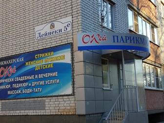 Новое фото  Продается нежилое помещение с действующими парикмахерской и ателье пошива 35867469 в Курске