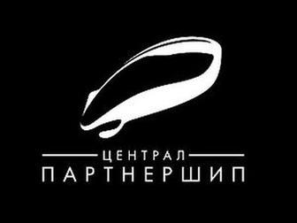Просмотреть изображение  Требуются люди для массовки в фильме 36058389 в Новосибирске