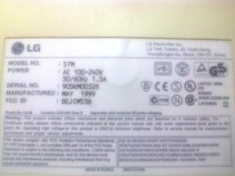 Скачать изображение Комплектующие для компьютеров, ноутбуков Монитор LG StudioWorks 57M (в хорошем, рабочем состоянии) 37038925 в Москве