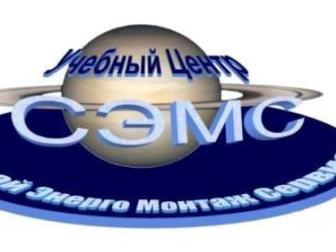 Скачать фото  Оказываем образовательные услуги, подготовка, повышение квалификации, переподготовка, Более 400 курсов обучения 37329043 в Челябинске