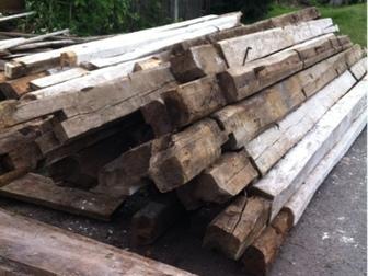 Новое фото  Куплю древесину б/у 37688177 в Новосибирске