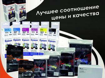 Свежее изображение  Расходные материалы для оргтехники в ассортименте 37723765 в Ростове-на-Дону