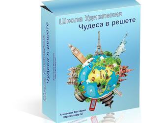 Просмотреть foto  Необычные занятия в Школе удивления Чудеса в решете 37753305 в Москве