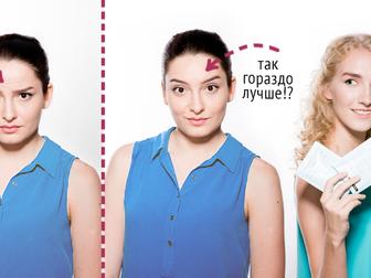 Новое foto Косметические услуги Натуральная косметическая маска для омоложения 37878241 в Москве