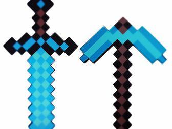 Смотреть фото  Алмазный меч, кирка и другие предметы Майнкрафт Minecraft 37879955 в Новосибирске