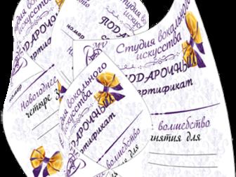 Увидеть foto  уроки вокала 37905209 в Москве
