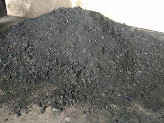 Новое foto  Уголь, щебень, соль галит, пескосоль от производитля 38023603 в Москве
