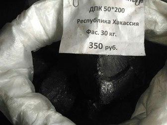 Смотреть изображение  Уголь, щебень, соль галит, пескосоль от производитля 38023603 в Москве