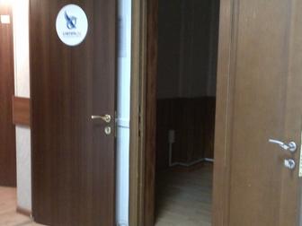 Увидеть изображение Аренда нежилых помещений офис 17, 4 кв, м 38203463 в Москве
