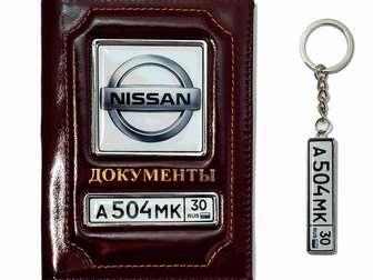 Смотреть фото  Комплект Обложка на документы + брелок госномер 38233086 в Москве
